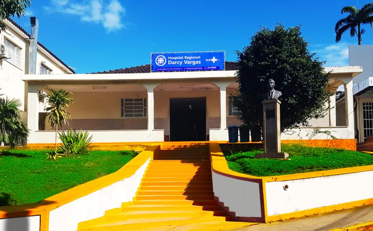 Fachada do prédio principal do HRDV